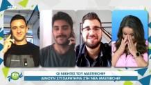 Μαργαρίτα Νικολαΐδη: H on air έκπληξη από τρεις νικητές του MasterChef