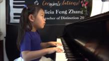τρίχρονη πιανίστρια