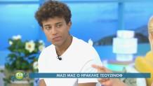Ηρακλής Τσουζίνοβ