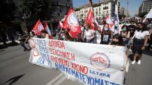 πορεία Θεσσαλονίκη