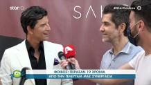 Σάκης Ρουβάς - Φοίβος