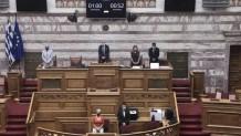 Βουλή ενός λεπτού σιγή