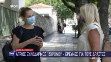 μητέρα 15χρονου Θεσσαλονίκη