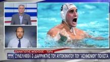 Στέλιος Αργυρόπουλος