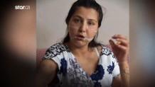 Τουρκία/κακοποίηση γυναίκας
