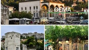 Καλοκαίρι στην Αθήνα: 5 ιδέες για διακοπές στην πόλη