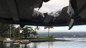 Χαβάη: 23 τραυματίες από μπάλα λάβας