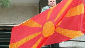 Σημαία FYROM