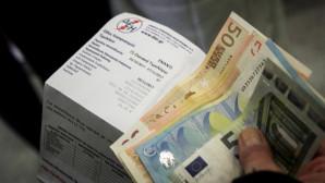 Λογαριασμός ΔΕΗ και χρήματα