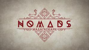 Επίσημη ανακοίνωση ant1 για Nomads