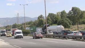 Κολαστήριο λεωφόρος Αθηνών προς Σκαραμαγκά