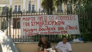 σκηνές συμβασιούχοι Δήμου Θεσσαλονίκης