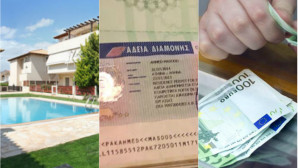 «Golden Visa» για καταθέσεις 400.000 ευρώ σε ελληνικές τράπεζες