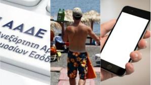 Πάταει «γκάζι» η ΑΑΔΕ: Έρχονται hi-tech φοροέλεγχοι με… smartphone