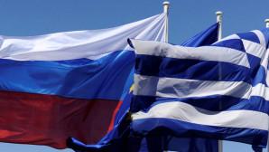 Η Ρωσία στέλνει μήνυμα: Η Ελλάδα μας απογοήτευσε