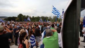 Συγκέντρωση διαμαρτυρίας για το Σκοπιανό