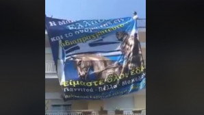 Γιαννιτσά: Κρέμασαν τεράστιο πανό για τη Μακεδονία από πολυκατοικία
