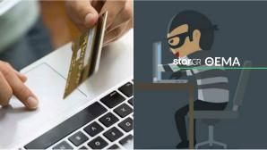 Ηλεκτρονικές αγορές:Προσφορές που δαγκώνουν- Πώς εξαπατούν τους καταναλωτές
