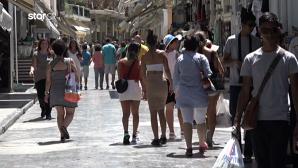 τουριστες, αθηνα