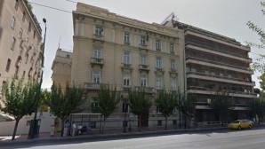 πρεσβεία Αυστρίας