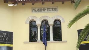Βυζαντινό Μουσείο, βανδαλισμοι