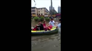 Το ζευγάρι στη βάρκα