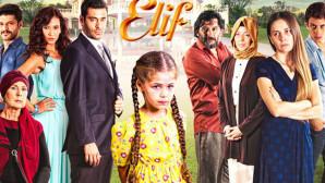"""""""Elif''- Καθημερινή σειρά στο Star στις 17.15"""