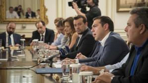 Κυβέρνηση ΣΥΡΙΖΑ