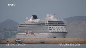 Viking Orion, λιμανι, πειραιάς