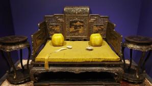 «Απαγορευμένη Πόλη» στο μουσείο της Ακρόπολης