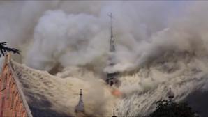 φωτιά εκκλησία