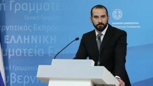 Δημήτρης Τζανακόπουλος briefing