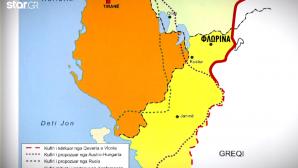 Χάρτης της Μ. Αλβανίας