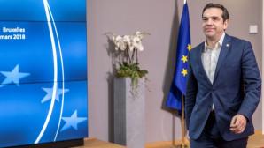 Τσίπρας σύνοδος κορυφής ΕΕ