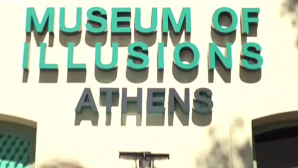 Το Μουσείο των Ψευδαισθήσεων στην Ερμού