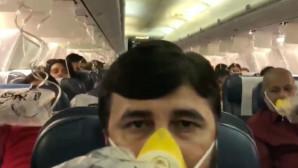 Οι επιβάτες στο αεροπλάνο