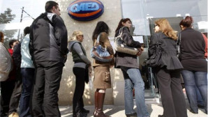 ΟΑΕΔ νέοι άνεργοι