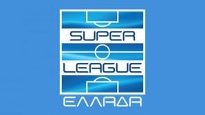 Τα σημερινά ματς της 4ης αγωνιστικής της Super League