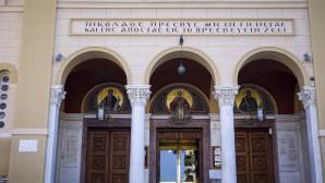 Εκκλησία εισβολή