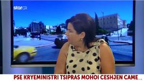 Η Ελένη Κοτσάκι