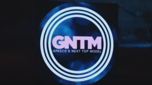 GNTM πλάνα νέο επεισόδιο Θεσσαλονίκη