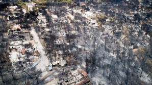 H καταστροφική πυρκαγια στο Μάτι