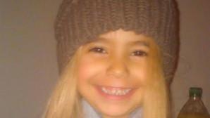 Η μικρή Άννυ
