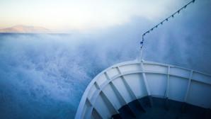 Σκοπελίτης κύματα