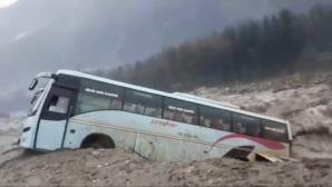 Ινδία λεωφορείο χείμαρρος