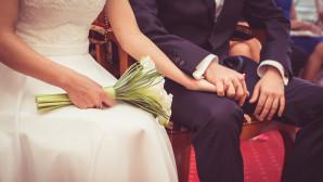 Ζευγάρι που παντρεύτηκε