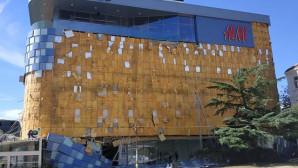 Το εμπορικό κέντρο