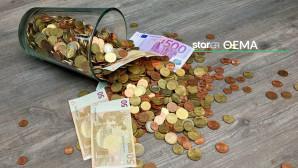 Βάζο με κέρματα και χαρτονομίσματα ευρώ
