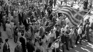 Απελευθέρωση Αθήνας από τους Γερμανούς