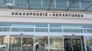 Aεροδρόμιο Σάμου